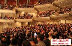 听音乐会的礼仪 音乐会上鼓掌的礼仪和技巧