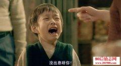 中国家长砍向孩子的