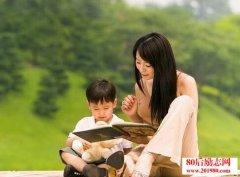 教子金言,父母鼓励