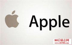 苹果的标志为什么被
