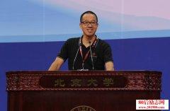 俞敏洪2015北京大学