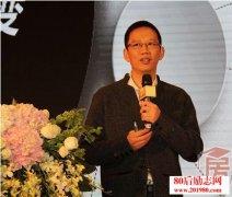 吴晓波2015政策形势