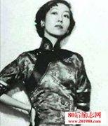 张爱玲:年轻时的弯
