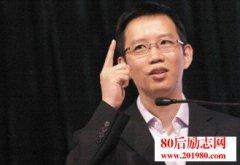 吴晓波:自由与理想