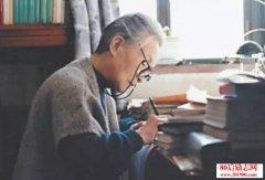 杨绛:人生一世,为