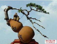 中国古语名言警句