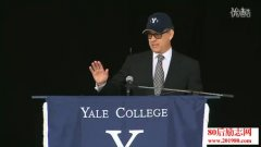 <b>汤姆·汉克斯耶鲁大学毕业典礼演讲稿:在恐惧中铸造信念</b>