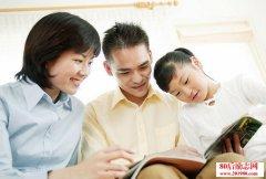 优秀的父母才能培养