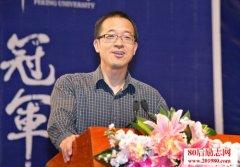 <b>俞敏洪山东理工大学演讲稿:把喜欢的事做到极致</b>