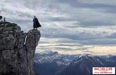 三个年轻人攀登大山