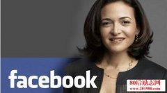 Facebook COO谈女性创业