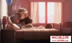 相濡以沫的爱情:老