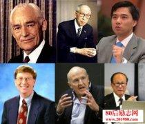 <b>领袖风格的养成 成功领导者的22个好习惯</b>