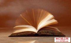读什么书好 35岁前