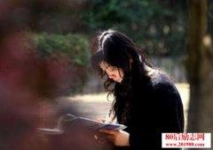 如何沉下心来读进书