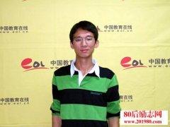 2006年贵州文科状元