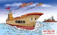 2015年中国的企业将