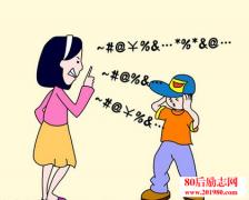 <b>家长唠叨在孩子的教育中起不了什么作用</b>
