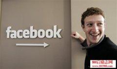<b>如何提高工作效率?Facebook高效工作指南</b>