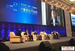 <b>2015年IT领袖峰会互联网精英访谈对话:BAT大佬各有说辞</b>