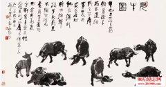 九头牛的故事