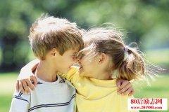 爱是什么?让爱的暖流在心里流淌(第98篇)