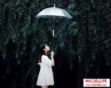 生活如雨,请撑伞原