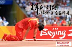 刘翔正式宣布退役的