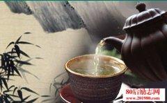 """<b>""""心""""字三个点,人生不过一杯茶</b>"""