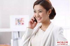 <b>电话销售技巧和话术,优秀电话销售员的话术技巧</b>