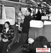 火车上的感动小故事