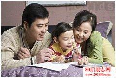 关于家庭教育的文章