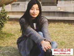 扬州大学19岁90后女