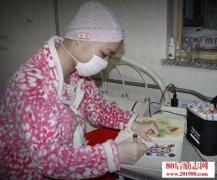 19岁四川白血病女孩