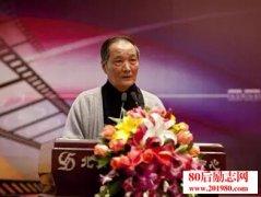 <b>北影导演系教授郑洞天在北影颁奖大会上的励志演讲稿</b>