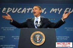 <b>奥巴马开学演讲稿中英文,激励中学生励志勤学的演讲稿</b>