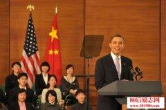 <b>奥巴马在复旦大学的演讲稿(中英文对照)</b>