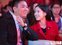 奶茶妹妹与刘强东的
