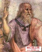 希腊三贤柏拉图的故
