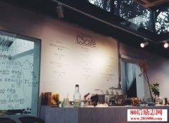 <b>C5café陈璞咖啡馆创业访谈:让文艺的气质变为生意的手段</b>