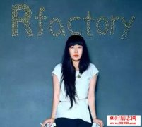<b>Rfactory创始人吴英男:敢于做自己的女人最酷</b>