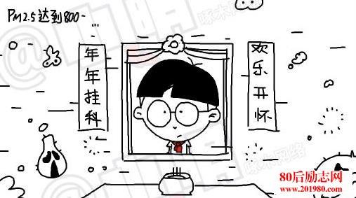 小明系列笑话第四季,2015最新小明幽默笑话