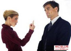 男人女人的经典语句