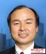 孙正义的头脑:日本