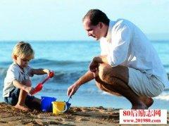 家长教育孩子的误区