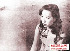 张爱玲:姑姑语录
