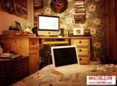 你的房间就是你的人