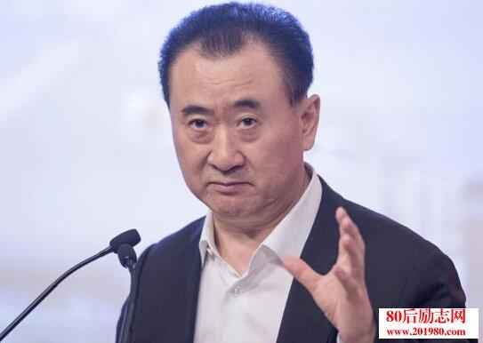 王健林管理11万员工的独家秘笈
