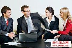<b>优秀的领导要善待10类老实人</b>