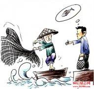 <b>好领导的7种境界:授人以鱼、渔、欲、娱、愚、遇、誉</b>